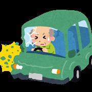 老人(交通事故
