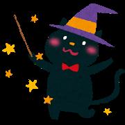 ハロウィン(魔法使いネコ