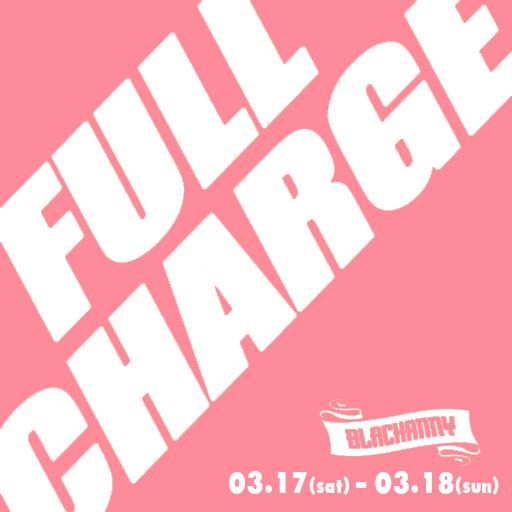 FULL-CHARGE0317-0318.jpg