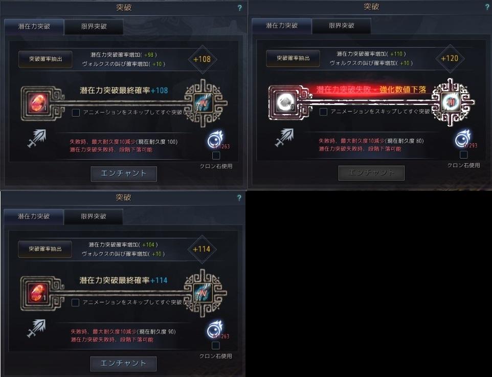 カルフェ占領記念KT装備破壊3