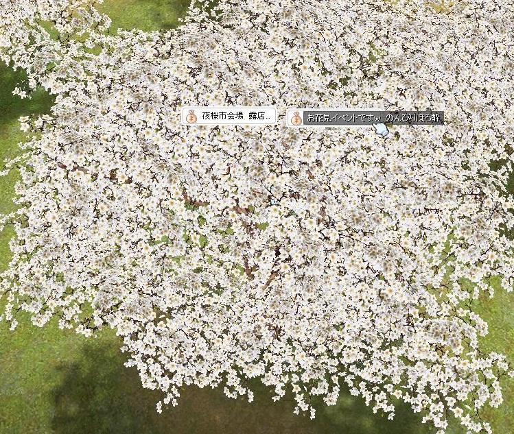 桜露店w - コピー