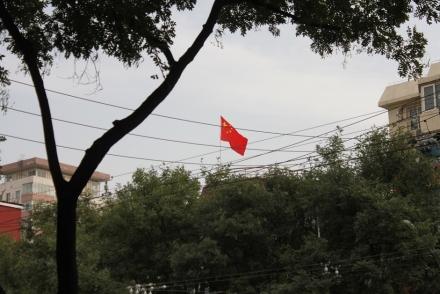 中国北京国旗
