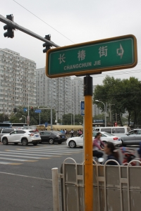 07北京初日