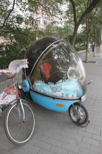 09北京初日