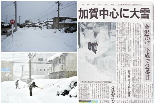 201802大雪