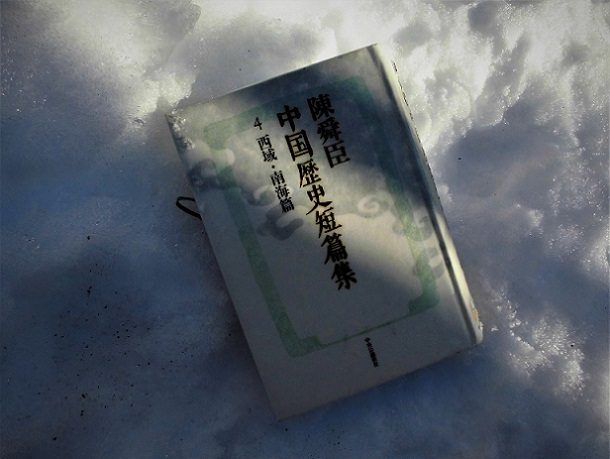 18.1.25 ブログ用 カボチャと本 (10)