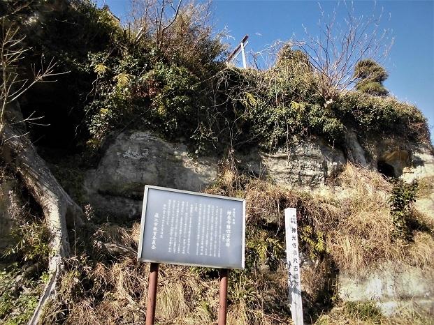 7 18.1.27 西鎌倉~藤沢ハイク (86)