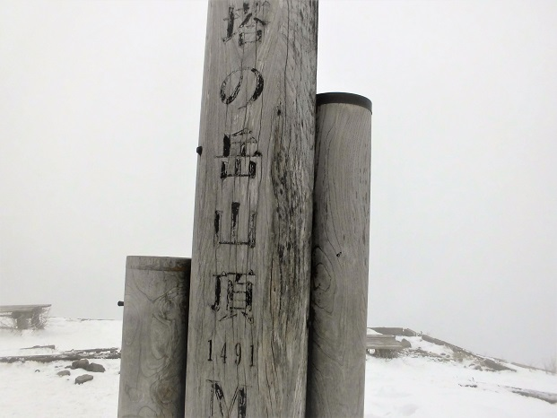 18.2.3 塔ノ岳(14)