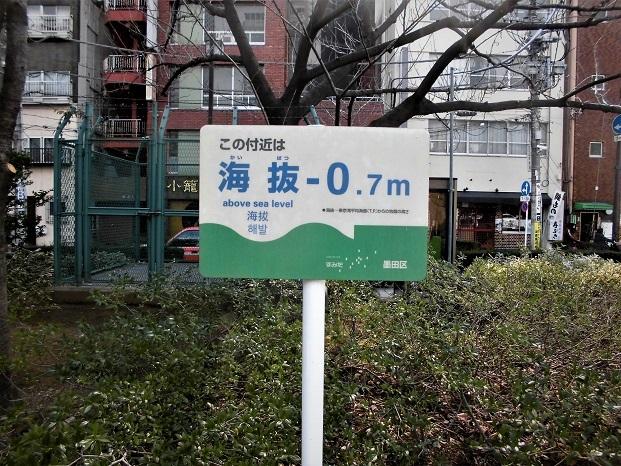 18.2.10 錦糸町 (2)