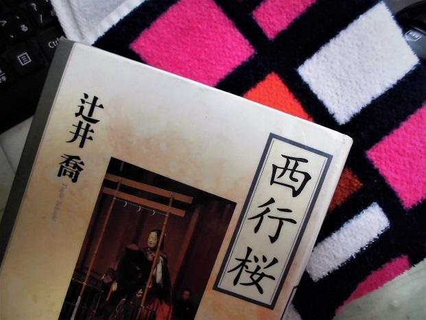 18.2.11 季風会新年会 (8)