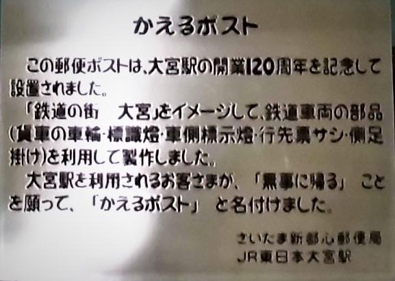 18.2.6 蛇口・女子美彩の会展 (15)
