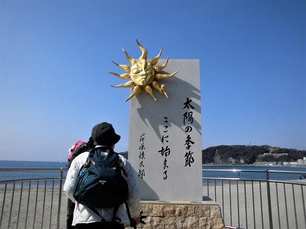 18.2.27 披露山~葉山古墳群ハイク (58)