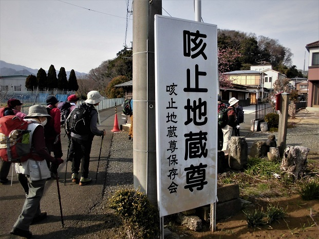 6 18.3.3 ハイク・津古久峠  (58)