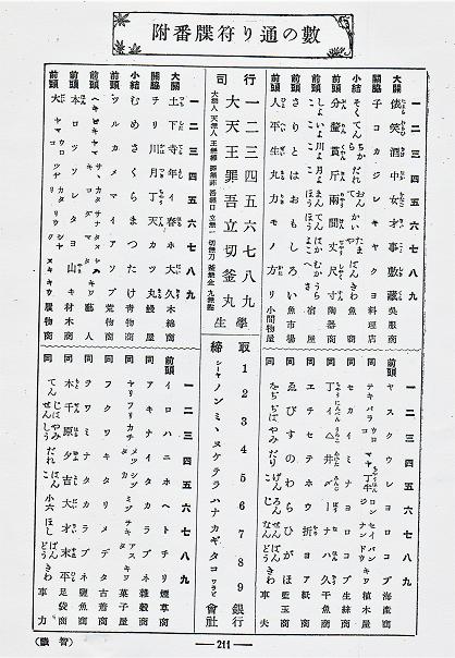 スキャン_20180311 (2)
