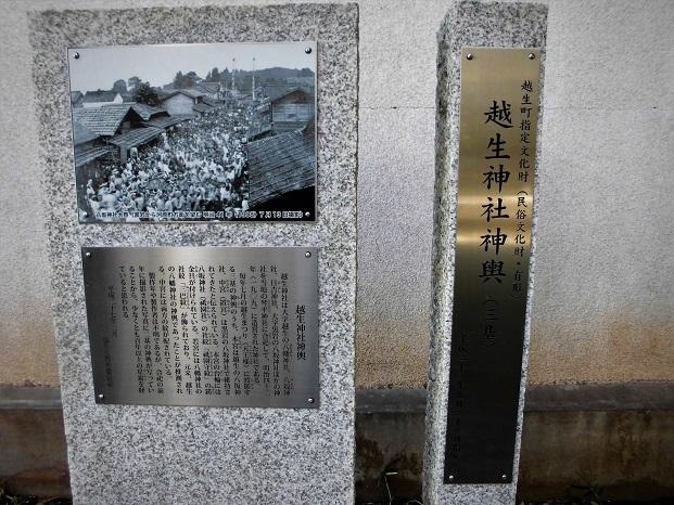 0 18.3.23 大鷹取山  (90)