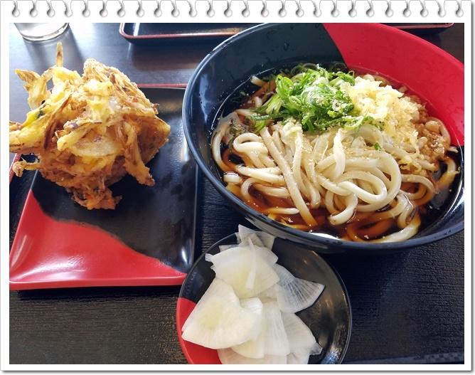 うどん昼ご飯2