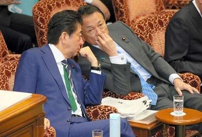 参院予算委で 3.7