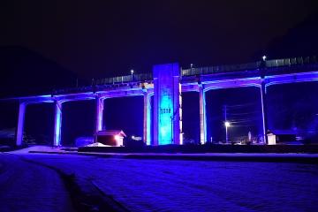 宇都井駅201802(1)
