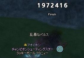 mabinogi_2018_03_03_003.jpg
