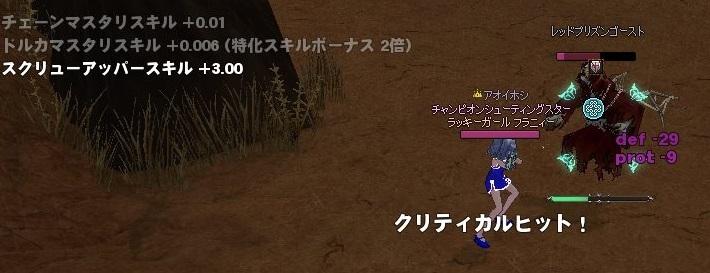 mabinogi_2018_03_19_003.jpg