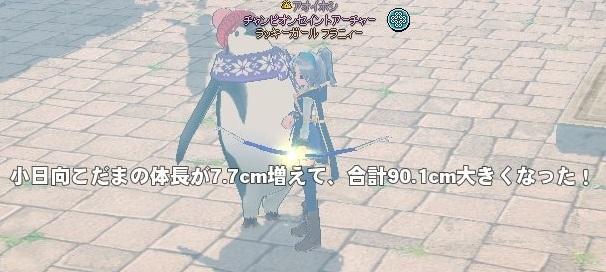 mabinogi_2018_03_27_004.jpg