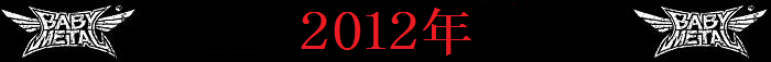 1012bm.png