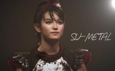 suzukaclub01.jpg