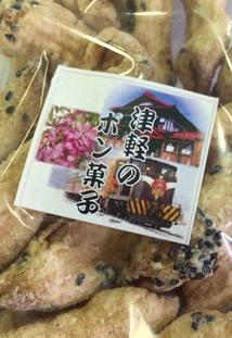 ポン菓子 (1)