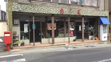 碇ヶ関歩き3-21 (9)_500