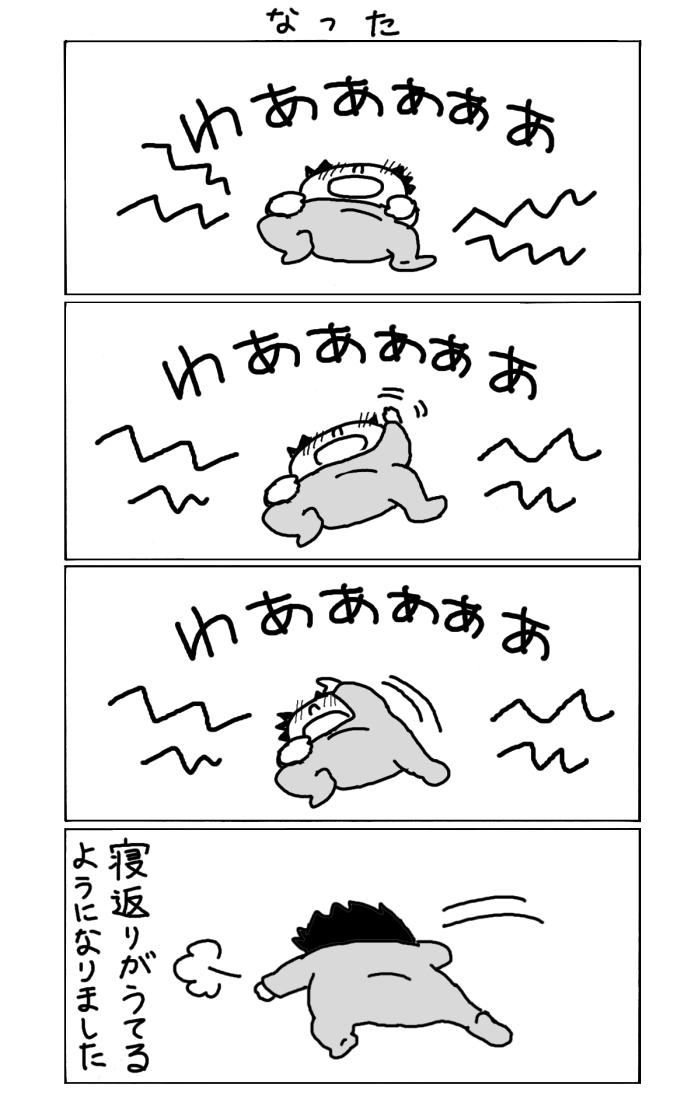 yusei20180317.jpg