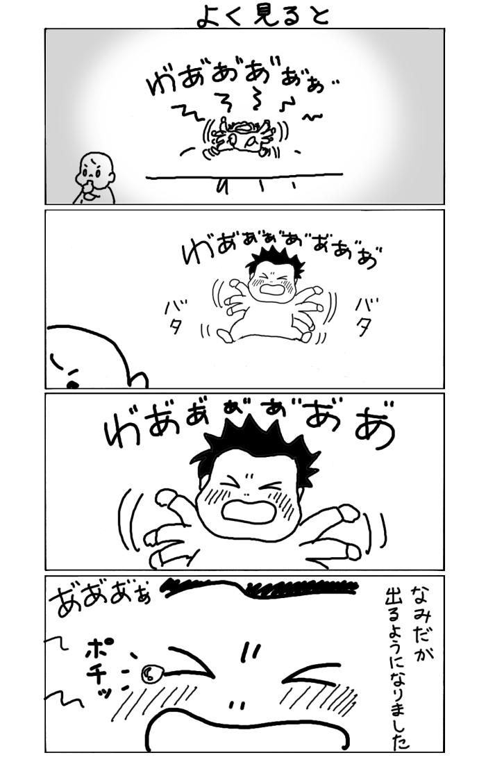 yusei20180324.jpg