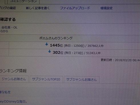 30032101.jpg