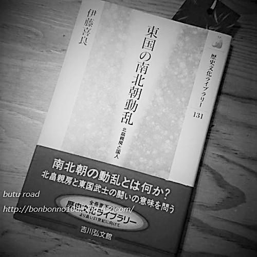 北畠親房500 (2)