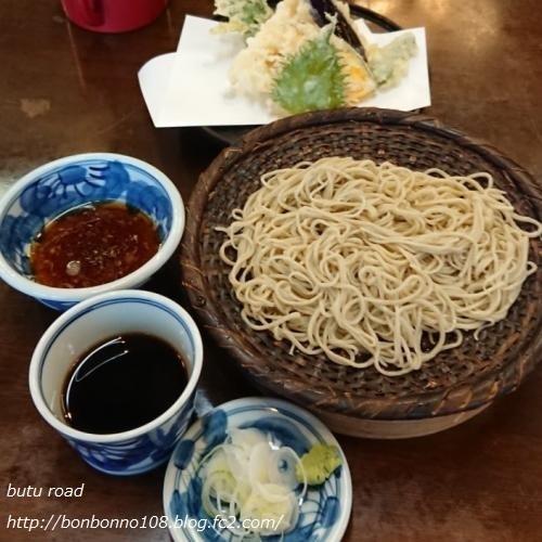 深大寺蕎麦500