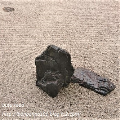 南禅寺の石 (2)