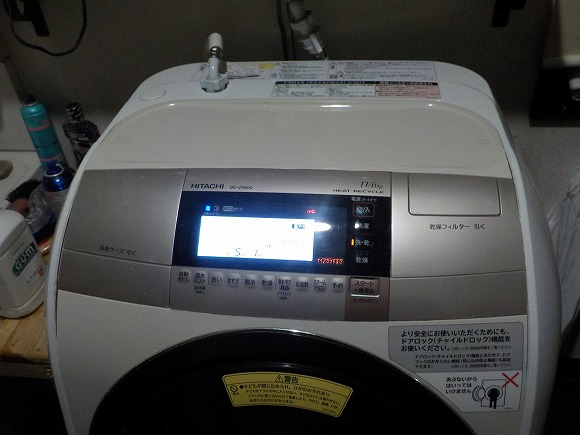 580DSCN8066.jpg