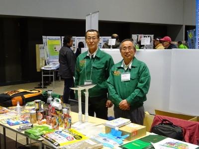 fukushima300311-2