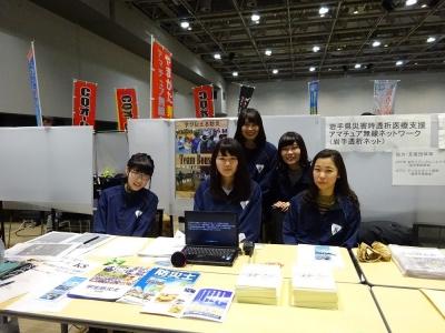 fukushima300311-3