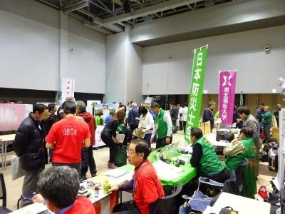 fukushima300311-4