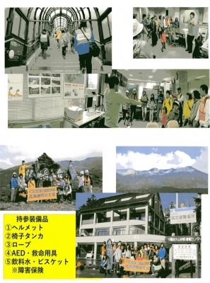 hokaido300227-3