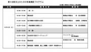 nagasaki300303-8