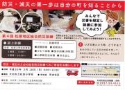 nagasaki300318-6