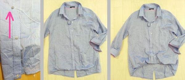 ブルーシャツ胸当て17