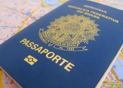 ブラジルパスポート