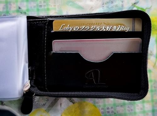 新しい財布5