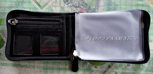 新しい財布3
