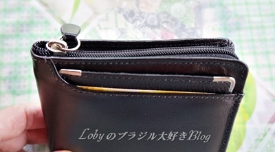 新しい財布2