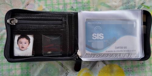 新しい財布4