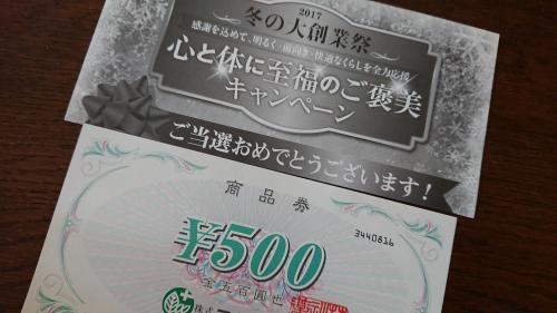 moblog_d2d948f0.jpg