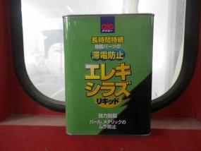 IMGP0427 (800x600)